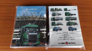 大川運輸のクリアファイル