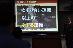 2017.9.16 3営業所合同安全会議(成田・江戸崎・坂東)⑨