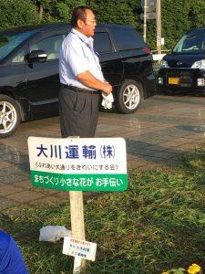 2017.9.9除草作業&後期健診の様子④