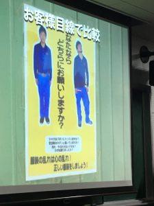 2017.9.16 3営業所合同安全会議(成田・江戸崎・坂東)⑩