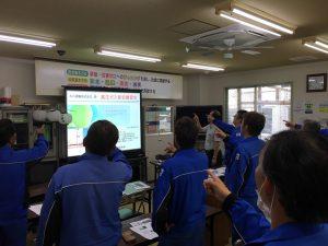 2017.9.27神栖営業所 保安講習会(荷主合同)③