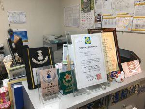 2017.10.12宮城営業所巡回④