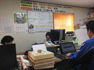 2017.10.12宮城営業所巡回⑤