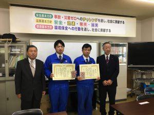 2017.11.6自動車安全運転センター表彰⑤