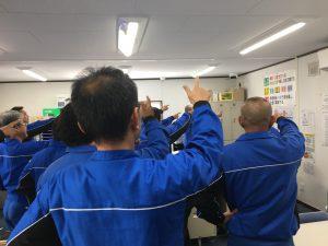2017.11.11成田営業所安全会議⑦