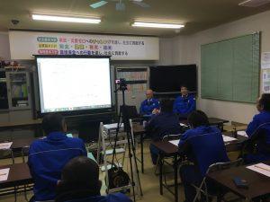 2017.12.15 安全会議(深芝営業所)‥‥②