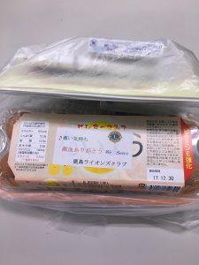 2017.12.16献血④