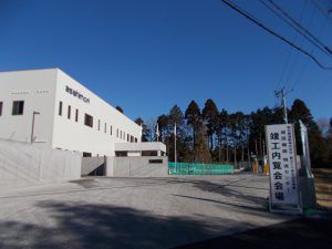 2018.1.26朝日森南部倉庫竣工式⑦