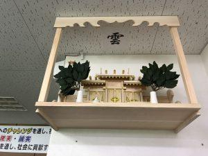 2018.2.20神棚設置①