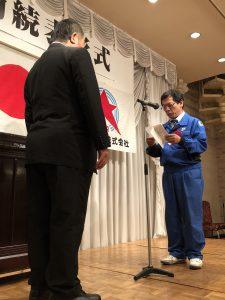 2018.4.7永年勤続表彰⑯