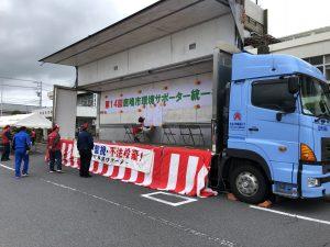 2018.6.19鹿嶋市環境サポーター統一行動②