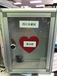 2018.7.28納涼会のお知らせ⑥