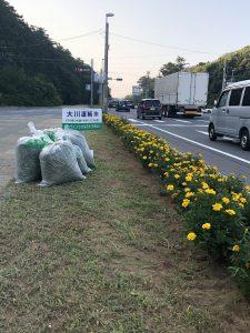 2018.8.3R124号除草作業⑥