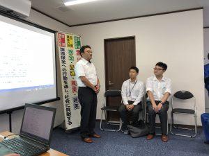 2018.9.15 3営業所合同安全会議⑬